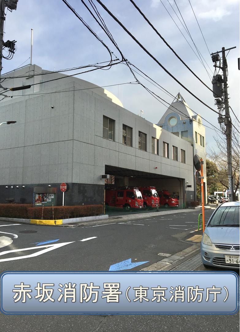 採用 東京 消防 庁