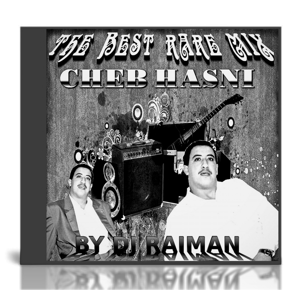 2012 HAJIB GRATUITEMENT TÉLÉCHARGER MUSIC MP3