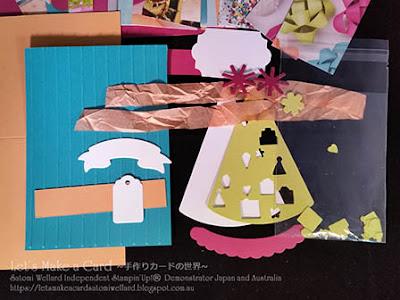 February2018 Giveaway kit!  Satomi Wellard-Independent Stampin'Up! Demonstrator in Japan and Australia, #su, #stampinup, #cardmaking, #papercrafting, #rubberstamping, #stampinuponlineorder, #craftonlinestore, #papercrafting, #handmadegreetingcard, #greetingcards  ##2018occasionscatalog #picutreperfect #partyhat #スタンピン #スタンピンアップ #スタンピンアップ公認デモンストレーター #ウェラード里美 #手作りカード #スタンプ #カードメーキング #ペーパークラフト #スクラップブッキング #ハンドメイド #オンラインクラス #スタンピンアップオンラインオーダー #スタンピンアップオンラインショップ #動画 #フェイスブックライブワークショップ #2018年オケージョンカタログ、#ピクチャーパーフェクト #パーティーハット #お買い物プレゼント