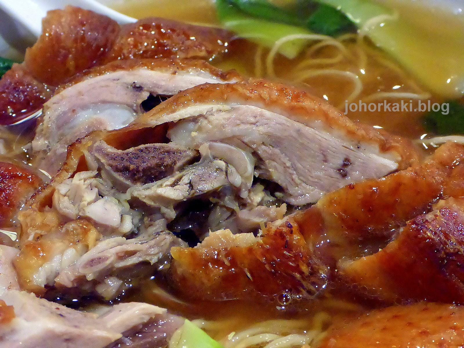 Chinese Wok And Bbq Restaurant Broadview