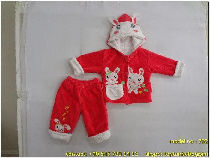 капюшоном детская одежда продукты дешевые оптовые детская одежда