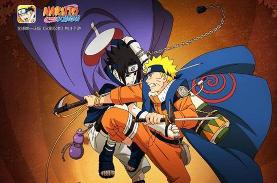 Download Naruto Mobile Fighter Apk Android - Apk Yun