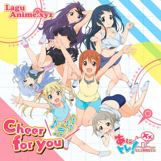 Cheer for you♪♬ - Anitore! XX Theme song