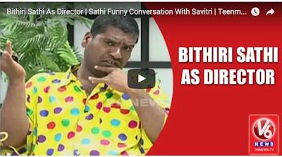 Bittiri Satti As Director  Sathi Funny Conversation With Savitri
