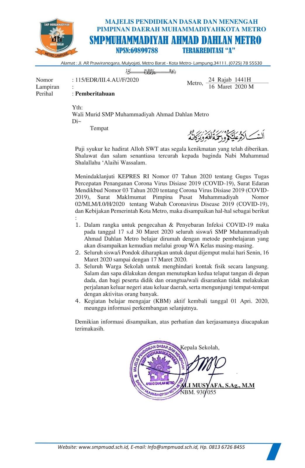 Surat Keputusan Pelayanan Sekolah