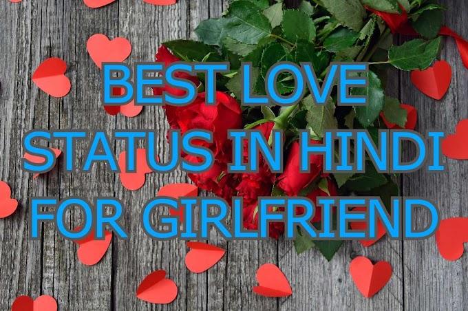 Best Love Status in Hindi for Girlfriend