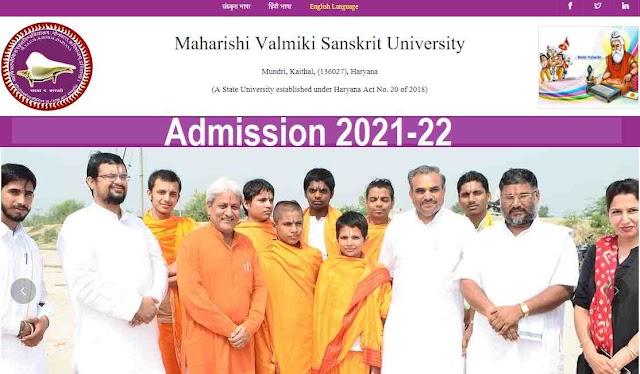 Maharishi Valmiki Sanskrit University Mundri, Kaithal Online Admission 2021