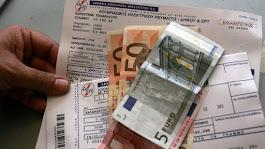 Λογαριασμοί ρεύματος: Επιστρέφονται χρήματα -Ποιοι είναι δικαιούχοι (εφαρμογή)