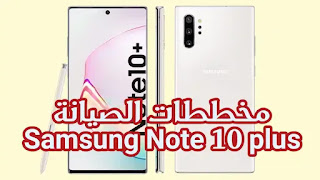 Samsung Galaxy Note 10+ Full Schematic Diagram