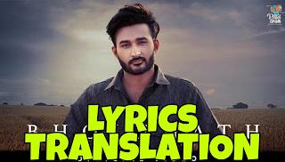 Bholenath Lyrics in English | With Translation | – Kaka