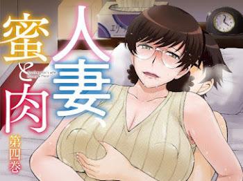 Hitozuma, Mitsu to Niku [4/?] [Sub Español] [MEGA/Online]