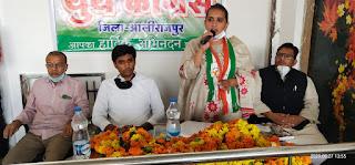 युवा कांग्रेस नेता और कार्यकर्ता केंद्र और राज्य सरकार की जनविरोधी नीतियों का पुरजोर विरोध करे - सचिव ईशिता सयडा