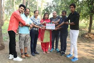 Ghar Ek Mandir Bhojpuri Movie
