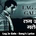 Lata Mangeshkar - Lyrics of Lag Ja Gale in English (Original Old Song)