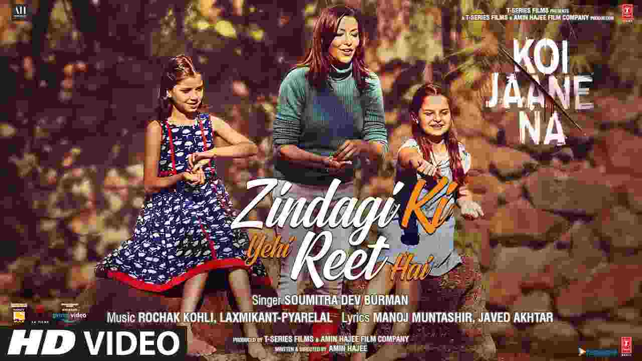 Zindagi Ki Yahi Reet Hai Lyrics in Hindi Koi jaane na Soumitra Dev Burman Bollywood Song