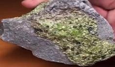 batuan ultramafik