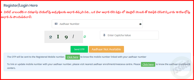 Addharcard number