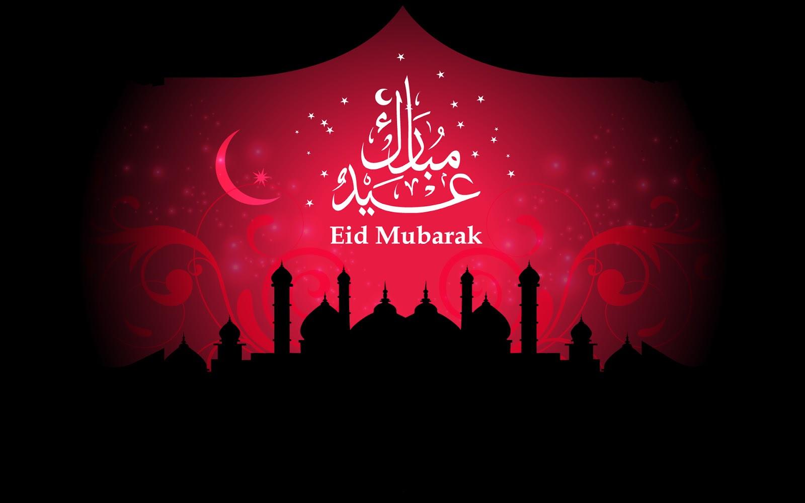 Eid Mubarak Pictures 2018
