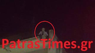 Πάτρα: Άντρας απειλούσε να πέσει στο κενό από ταράτσα πολυκατοικίας