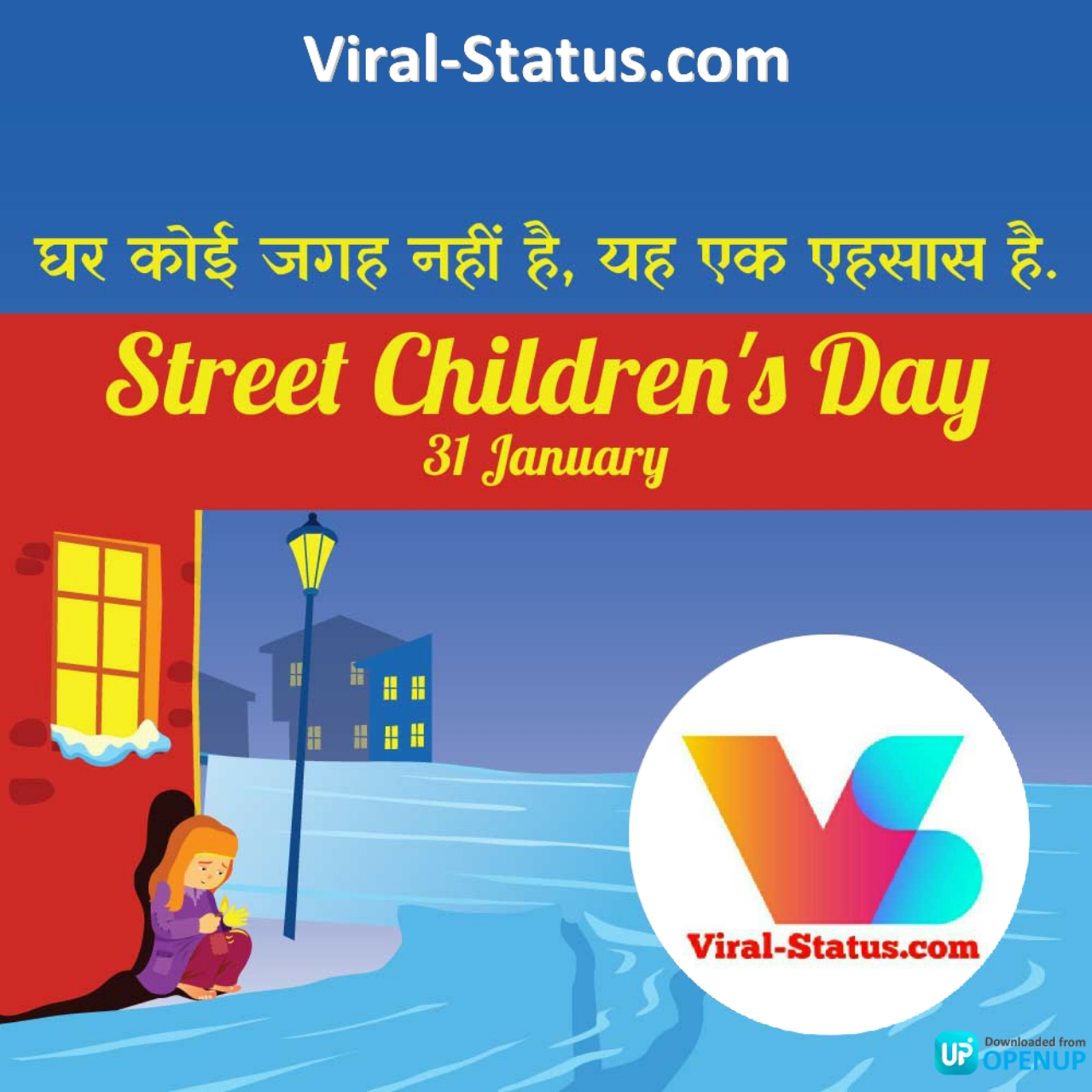 street children's day in india
