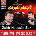 http://www.humaliwalayazadar.com/2015/09/zakir-hussain-zakir-nohay-2009-to-2016.html