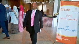 الحسينى محمد , #الحسينى محمد  , #الخوجة , الخوجة   ,ادارة بركة السبع التعليمية,alkoga , Egyteachers , Egyeducation
