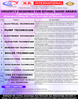 Required for Riyadh Saudi Arabia