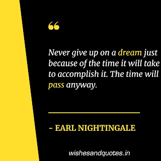 motivational quotes about dreams earl nightingale