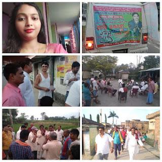panchayat-election-betiyaha