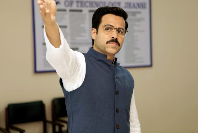 Photo - Cheat India