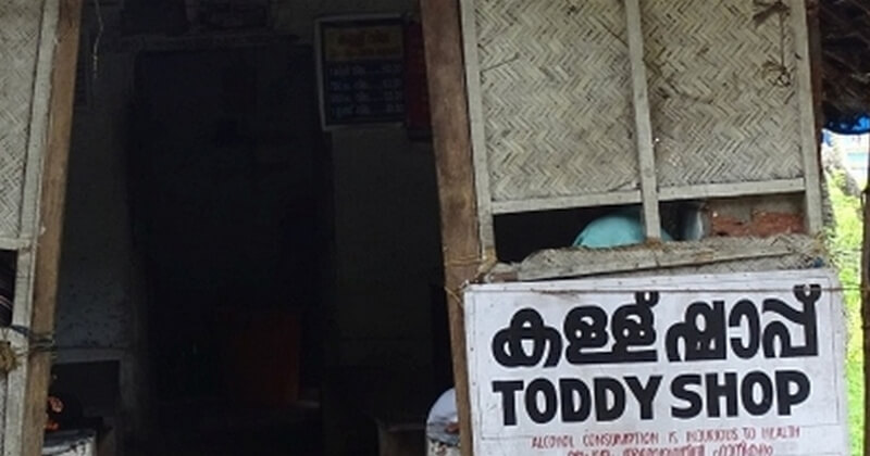 Four black shops were also licensed in the district,www.thekeralatimes.com