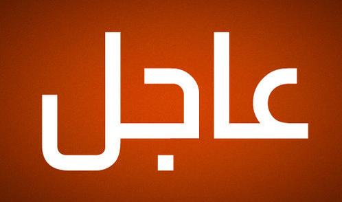 عاجل: العثور على جثة الطفل المختفي عدنان