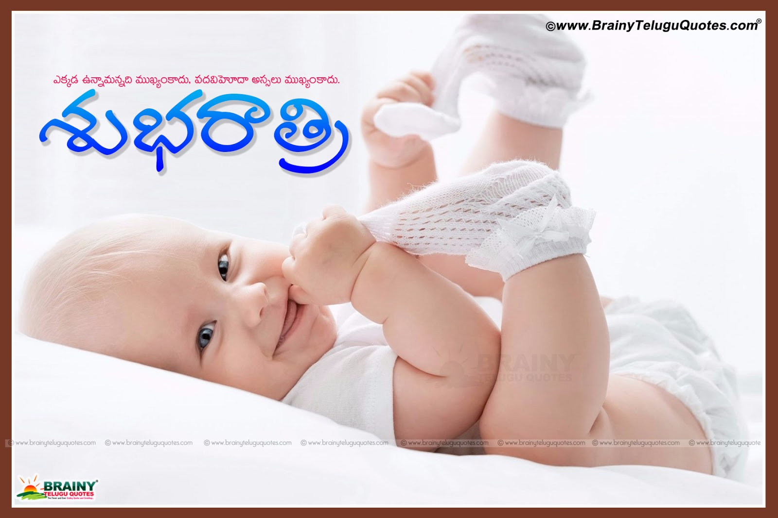 Famous Telugu Good Night Wishes Greetings Messages Sms Quotes With