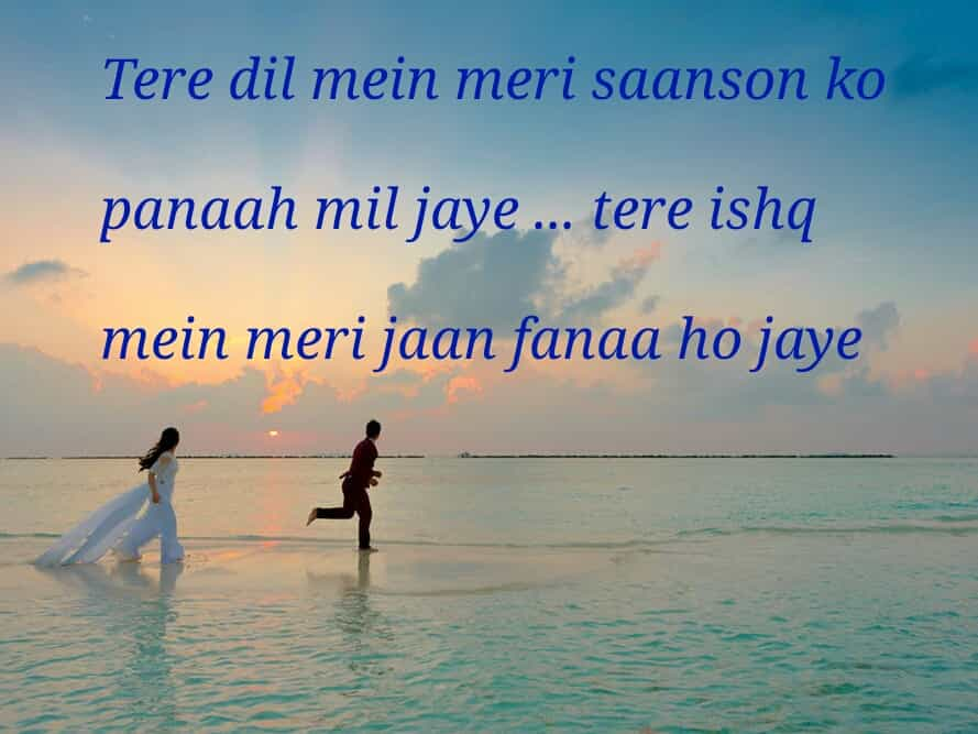 fanaa movie shayari hindi