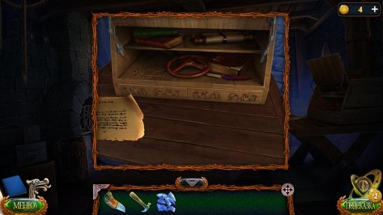 в ящике лежит вентиль в игре затерянные земли 4 скиталец