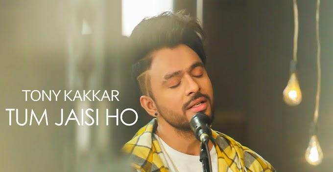 तुम जैसी हो (Tum jaisi ho) Tony kakkar women's day lyrics in hindi