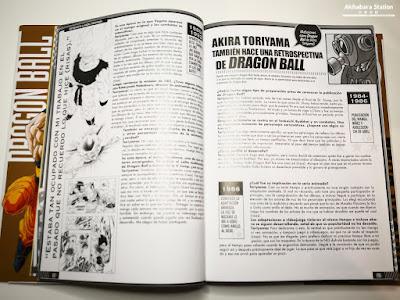 Dragon Ball Compendio 4: Superenciclopedia