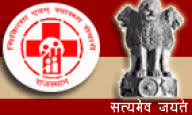 dmhfw-rajasthan-recruitment-career-apply-online-govt-jobs-vacancy