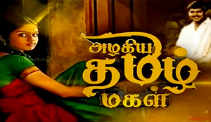 Azhagiya Tamizh Magan/Magal 11-01-2017 Makkal tv Show