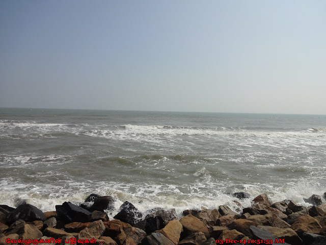 India's oldest city beach - Poompuhar beach