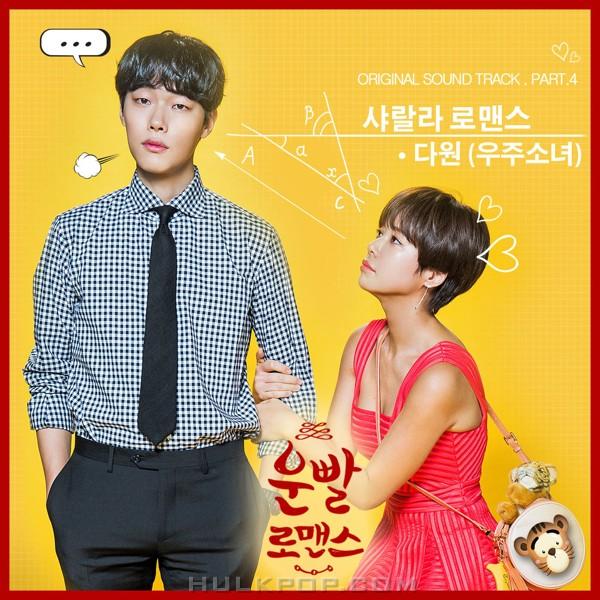 DAWON – Lucky Romance OST Part.4