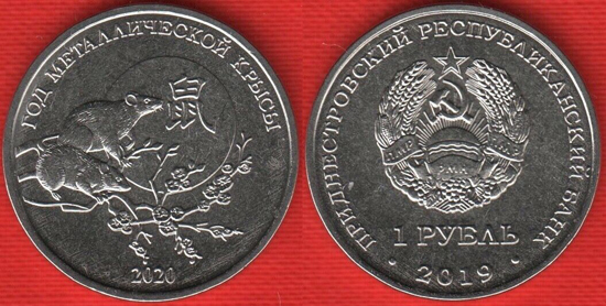 Transnistria 1 rouble 2019 - Year of the Rat