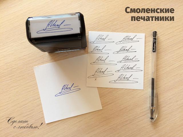 На каких документах можно ставить факсимильную подпись?
