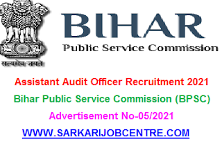 BPSC Assistant Audit Officer Recruitment 2021