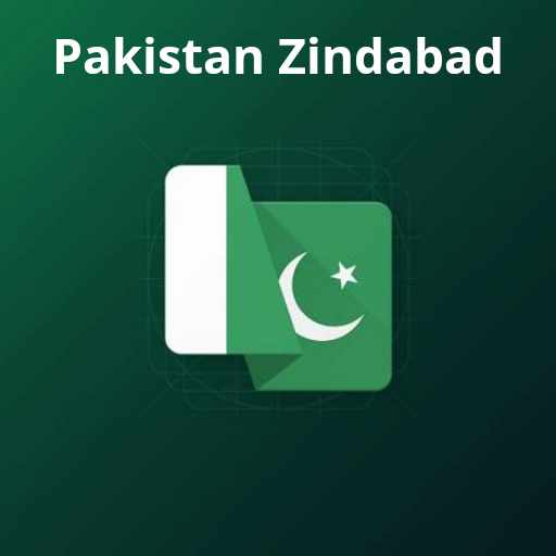 Happy Independence Day Images 2020 | Pakistan Independence Day Images