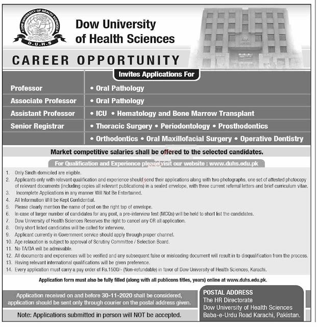 University of Health Science Jobs Nov 2020 | DUHS