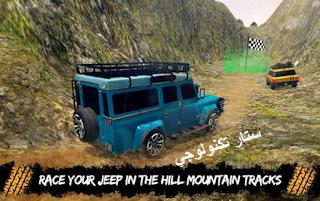 تحميل لعبة سيارات تسلق التلال والجبال للاندرويد Mad Hill Jeep Race Squad Inc 2017 مجاناً