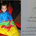 """بعد سنوات من المنع تونس تبدأ في السماح بالاسماء الأمازيغية و""""ماسين"""" أول الغيث"""