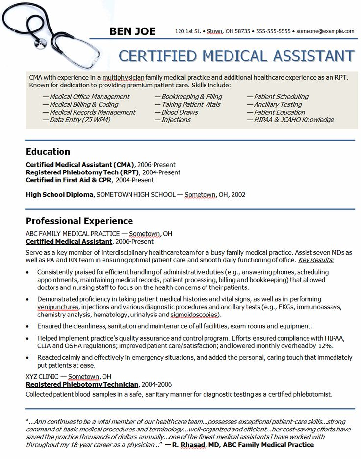 examples of medical resumes