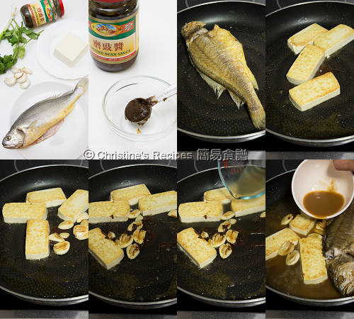 豆腐蒜子炆黃花魚製作圖 Braised Yellow Croaker Fish with Garlic and Tofu Procedures